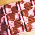 三角型の「アポロ」から板チョコが爆誕 「洒落てる」と称賛の声