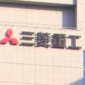 韓国でまた三菱重工に賠償命令 元挺身隊の女性が強制労働を訴える