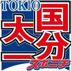 国分太一 TOKIOへの思いをラジオで熱弁「5人の友情、そして絆は変わらない」