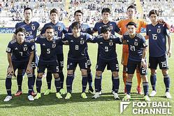 日本代表は21日、アジア杯・ベスト16でサウジアラビア代表と対戦する【写真:Getty Images】