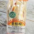 ファミマの「痩せサンドイッチ」