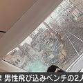 電車に跳ね飛ばされ中学生に激突