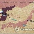 インターネット上などで民間外交を行う韓国市民団体VANKが運営するサイト「東海は大韓民国」(同サイトより)=(聯合ニュース)
