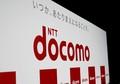 ドコモ、月60GBへ増量は「ギガホ2」のみに 5月改定