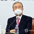 「国民の力」の金鍾仁・非常対策委員長(資料写真)=(聯合ニュース)