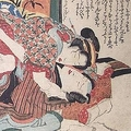 江戸時代には「愛人稼業」が存在 結婚を避け自ら選択する女性も多数