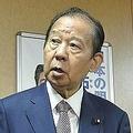 二階幹事長は菅義偉・首相と距離を置くのか(写真/共同通信社)