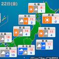 22日は西日本・東日本で傘の出番 東京などで年末並みの寒さに