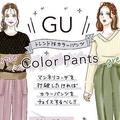 【GU】通勤コーデにも使える!くすみカラーパンツが主役のキレイめモテコーデ♡
