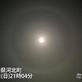 なかなか見られない「月のハロ」が出現 周囲にうっすら光の輪