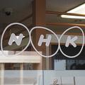 集金システムが崩れ職なしに?受信料問題の解決策取れぬNHKの事情