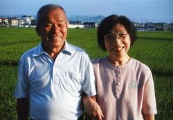 西畑保さん(左)と妻・皎子さん(写真/西畑さん提供)