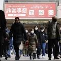 関西3府県に愛知と岐阜も追加 緊急事態宣言が9都府県に拡大へ