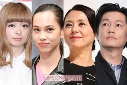左から、きゃりーぱみゅぱみゅ、水原希子、小泉今日子、井浦新