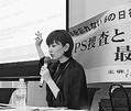 (写真)GPS捜査について講演する亀石弁護士=6日、東京都千代田区の衆院第2議員会館