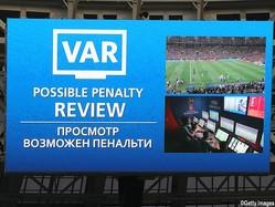 ロシアW杯決勝でも論争を呼んだビデオ・アシスタント・レフェリー