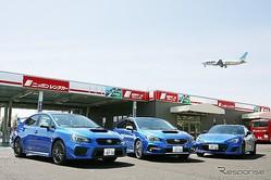 左からWRX STI、レヴォーグ STIスポーツ、BRZ STIスポーツ