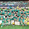 逆転優勝した静岡学園 名門復活の決め手は「異質」な攻撃スタイル