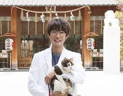 相葉雅紀、初の獣医師役に!動物、飼い主たちと心温まる物語を繰り広げる