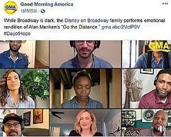 """ディズニー・オン・ブロードウェイのスター9人が集結(画像は『Good Morning America 2020年4月12日付Facebook「While Broadway is dark, the Disney on Broadway family performs emotional rendition of Alan Menken's """"Go the Distance.""""」』のスクリーンショット)"""