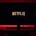 Netflix 既存の月額800円より安価な会員プランの提供を計画中