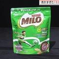 麦芽飲料「ミロ」ついに販売再開