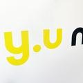 格安SIMでも20GB値下げの動き「y.u mobile」がシェアプランの料金改定