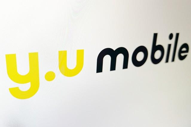 格安SIMでも20GB値下げ ── y.u mobileが料金改定、データ増量も