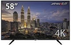 6月20日まで特化セール中!JAPANNEXTからVAパネル採用で4K UHD解像度を実現した58型液晶ディスプレイ「JN-VT5800UHD」