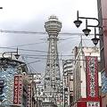 大阪府で新たに884人の新型コロナ感染を確認 2日連続で1000人下回る