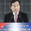 演説する李首相=11日、ソウル(聯合ニュース)