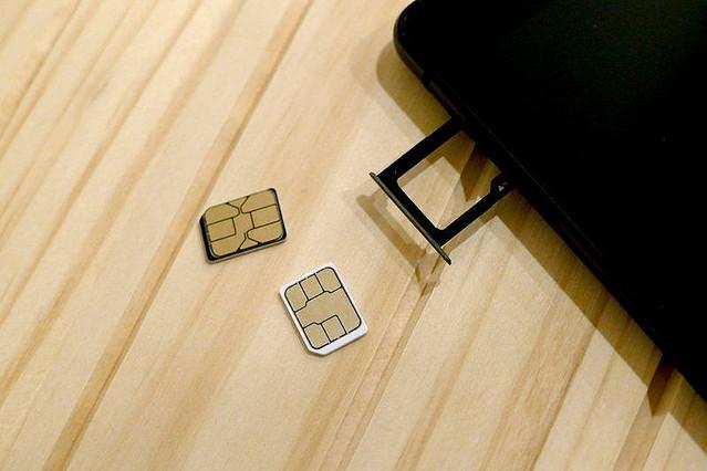 格安SIMへ乗り換える前にチェックしておきたい注意点:ITコンシェルジュ