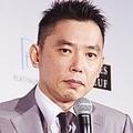 太田光がTKO木下隆行の事務所退所に言及「釈然としない」