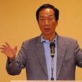 鴻海創業者の郭台銘氏、来年の台湾総統選出馬を断念 政治には関与