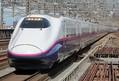JR東日本、新幹線きっぷが半額に 20年8月20日から21年3月31日まで