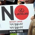 「どうぶつの森」不買運動が続く韓国でも品切れするほど人気