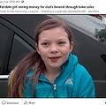 「父のお葬式をしたい」と手作りスイーツを販売した9歳女児(画像は『WAVE 3 News 2021年1月9日付Facebook「9-year-old Fairdale girl raising money for dad's funeral through bake sales」』のスクリーンショット)
