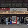 有楽町のガード下にある食安商店(C)Google