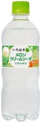 「い・ろ・は・す メロンクリームソーダ」(税抜130円)は3月19日(月)発売