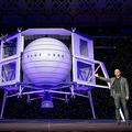 米アマゾンCEOのジェフ・ベゾス氏 月着陸船Blue Moonを発表
