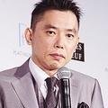 太田光がサザンの無観客ライブを絶賛「途中から号泣止まらなかった」