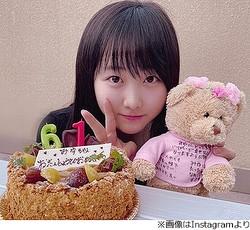 本田望結が16歳誕生日「沢山の喜びが溢れてる年に」