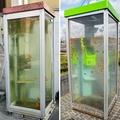 「金魚電話BOX」作家が逆転勝訴 商店街側に賠償とオブジェ廃棄命令