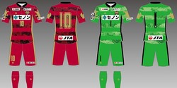 FC琉球、2018新ユニフォームは独特のボーダー柄!両肩には「シーサー」