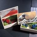浮世絵×プリザーブドフラワー、葛飾北斎の「赤富士」「波」を表現 - ベル・フルールより