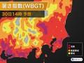 関東6県と山梨県に熱中症警戒アラート 昼間は35℃前後まで気温上昇