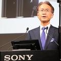 ソニーの経営 プレイステーション次世代機などゲーム事業がカギに