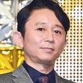 YouTube開設する児嶋一哉に有吉弘行が痛烈「案の定、人間のクズ」