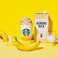 スタバの新作フラペは『バナナ』。新商品「バナナンアーモンドミルク フラペチーノ」は春らしい軽やかなお味