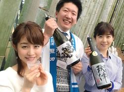 新井恵理那、松尾由美子の酒豪ぶりにうっとり!「とても色っぽいのです」